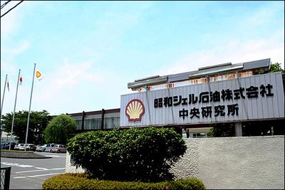 神奈川県愛甲郡に位置する中央研究所