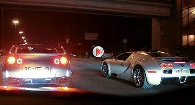 Bugatti-Veyron-GT-R-Nissan-0.jpg