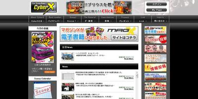 magazineX.jpg