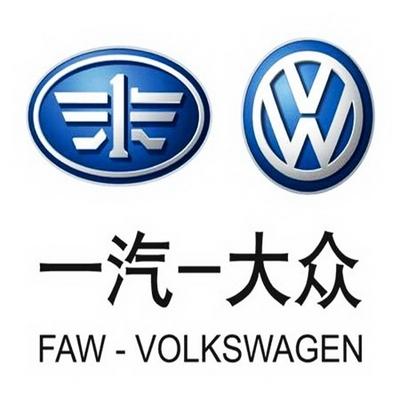 VWshanghai.jpg