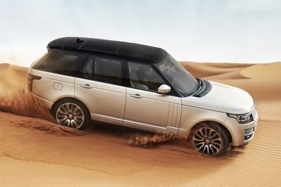 2014-Range-Rover-1[2].jpg